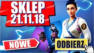 At the end of NORMAL shop! NEW SKIN (shop FORTNITE 21.11.18) champion maki, fortuna, the sticky darkness