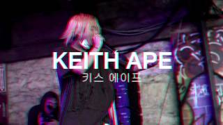 Keith Ape Type Beat 죽음 DEATH (PROD. SHIRO, safari and oddnatural)