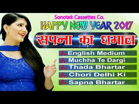 Sapna Top 5 Hits | Video Song Jukebox | Latest New Haryanvi Hits Song Collections | Sonotek