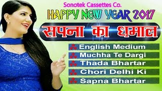 sapna-top-5-hits---song-jukebox-latest-new-haryanvi-hits-song-collections-sonotek