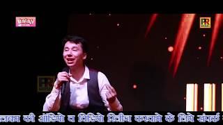 Gambar cover Chicken Kuk-Doo-Koo // HAVAS guruhi // Monad University // Bollywood Song // PR Music