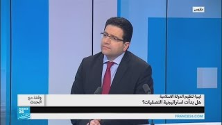 ليبيا - تنظيم الدولة الاسلامية: هل بدأت استراتيجية التصفيات؟