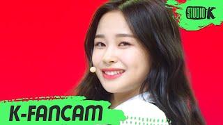 Gambar cover [K-Fancam] 위클리 지한 직캠 'Tag Me (@Me)'(Weeekly JI HAN Fancam) l @MusicBank 200703