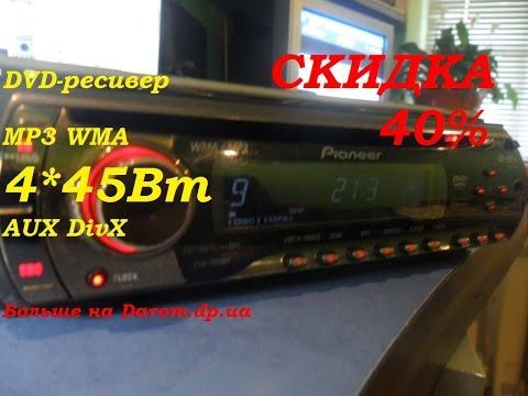 Pioneer DVL-V888 DVD,LD,CD,CD+G Karaoke player - YouTube