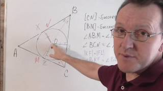 Вписанная и описанная около равнобедренного треугольника,  окружность