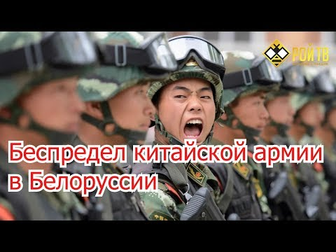 Миллион китайских солдат