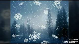 песня Снежинки Чародеи