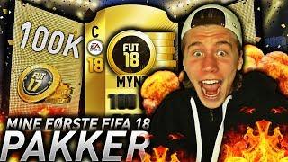SPILLER TIL OVER 100K I PAKKE?! 🙈🔥 MINE FØRSTE FIFA 18 PAKKER!!