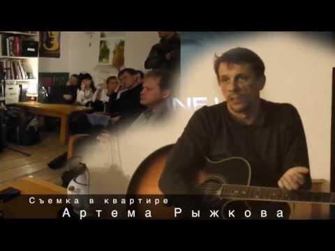 БАС ТВ Шевченков А С народный артист России