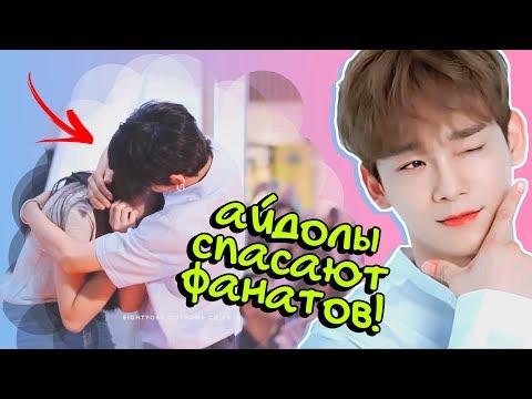 АНГЕЛЫ В K-POP | EXO, BTS, GOT7 и др. | ARI RANG