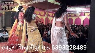## Kariya kariya Rasgulla rasdar ## new Bhojpuri hd viedo song 2018 ##