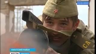 Нацисты захватили село Нукуты или Как местные жители снимают военный фильм