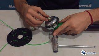 Обзор косильных головок для мотокос: про УКГ-1