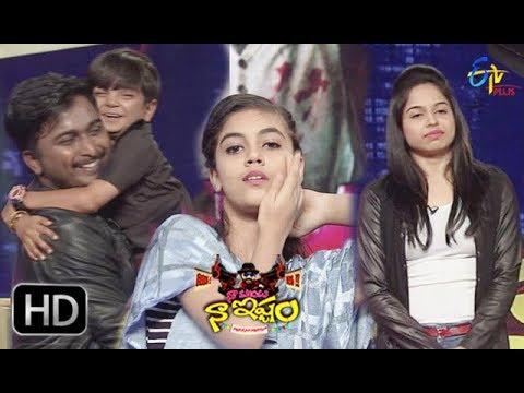 Naa Show Naa Ishtam | 25th November 2017 |Dhee fame SaiTeja &Tejaswini | Full Episode 107 | ETV Plus