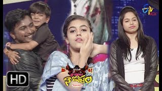 Naa Show Naa Ishtam | 25th November 2017 |Dhee fame SaiTeja &Tejaswini | Full Episode 107 | ETV Plus