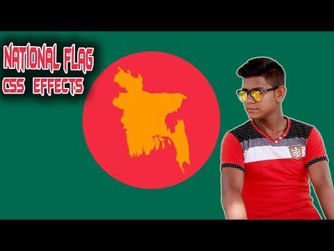 national flag css effects     15 august     Freelancer Riaz     bangla tutorial 2019 thumbnail