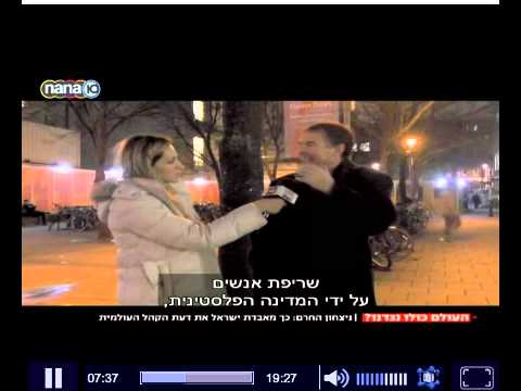 Prof. Gerald Steinberg, Channel 10 Feature on BDS, March 14, 2015