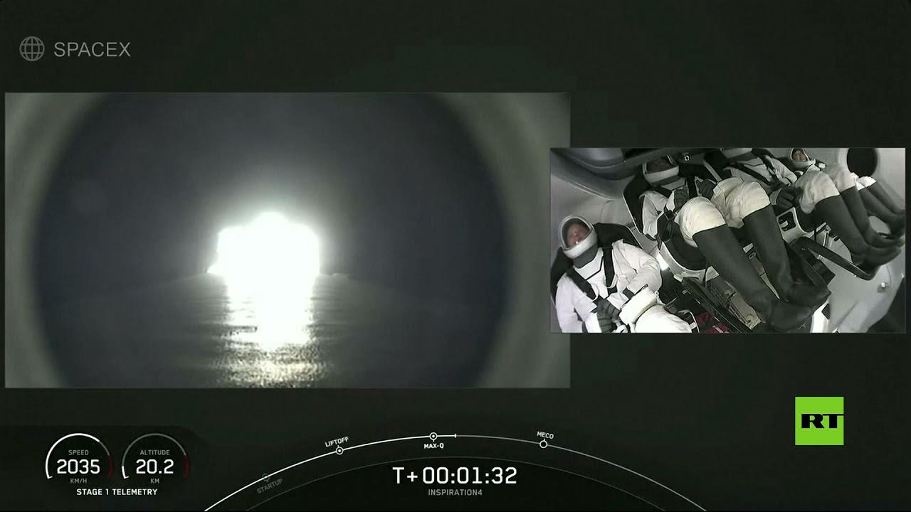 في سابقة هي الأولى من نوعها.. 4 هواة يمضون 3 أيام في الفضاء  - 12:54-2021 / 9 / 16