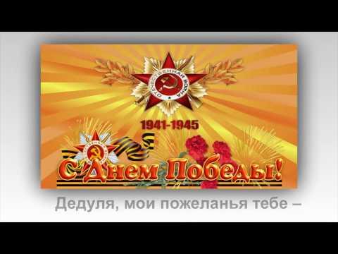 Открытки с днем победы. 9 МАЯ! Видео открытки.
