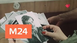 """""""Песни нашего кино"""": Жанна Рождественская - Москва 24"""