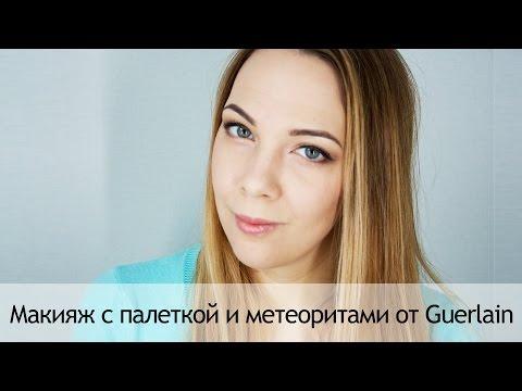 Женская косметика. Диакон Андрей Кураев (ч.11)