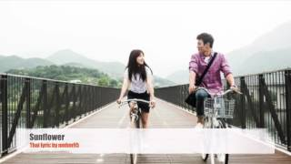 [Thai ver.] Younha - Sunflower l Doctors OST Part.2 l Cover by nmhm95