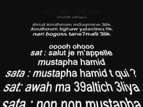 MUSIC BNAT DRARI TÉLÉCHARGER LYOUM