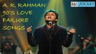RAHMAN 90'S LOVE FAILURE SONGS | A.R RAHMAN LOVE SAD SONGS | A.R RAHMAN LOVE SONGS | A.R RAHMAN