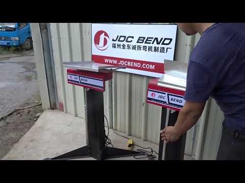 JDC BEND Magnetic sheet metal brake/press brake/bending machine