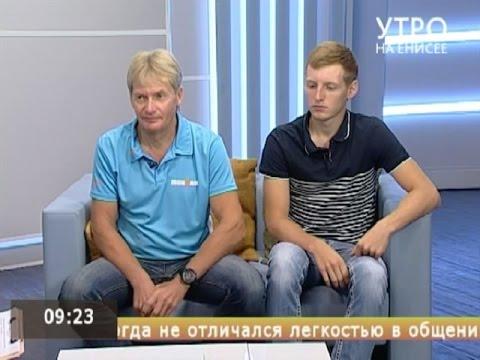 свинг знакомства Емельяново