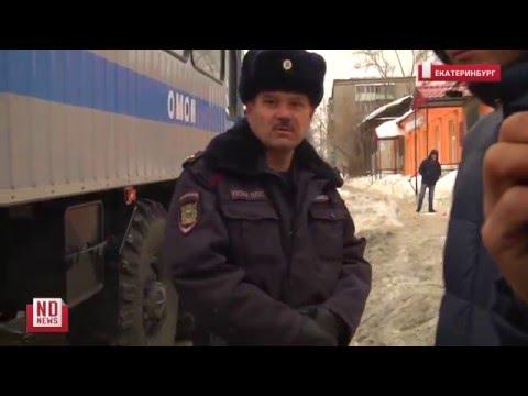 Полиция отгоняет мигрантов от УФМС