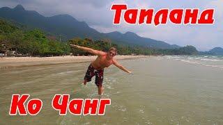 Ко Чанг (#1) - Таиланд 2015: как добраться из Паттаи своим ходом(Ко Чанг - как добраться своим ходом из Паттаи. Подробная информация про остров Ko Chang (Чанг). Ехать примерно..., 2015-04-27T11:00:01.000Z)