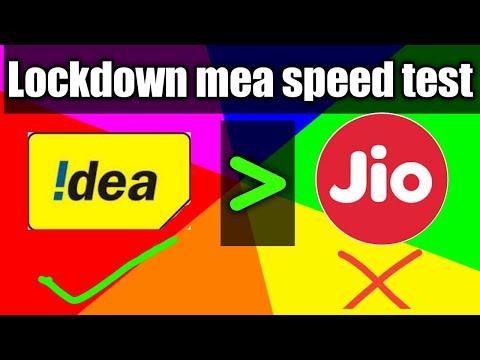 Lock Down Mea Speed Test Jio Vs Idea #Speed Test In Lock Down 2020 #Balram Patel #ChhattisgarhSpeed