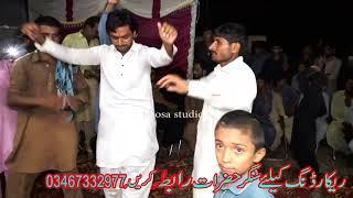 meqoun eho tan dasa singer azan ali pirhar khosa studio
