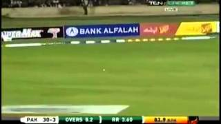 Pakistan vs Sri Lanka 2nd ODI 09 June 2012 Highlights ptv sports
