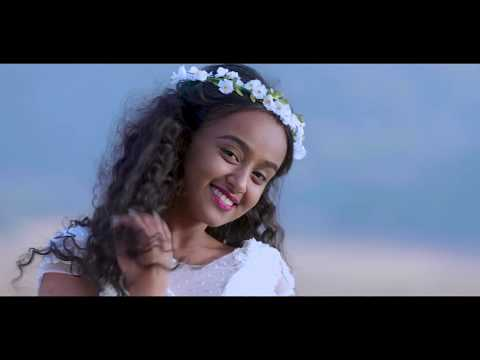 Merkeb Baryagaber (Bonitua) መርከብ ባርያጋብር (ቦኒቷ) | (ከይትጠልማ) - New Ethiopian Music 2019(Official Video)