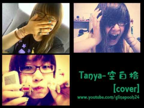 Tanya蔡健雅 - 空白格kong bai ge[cover] with english lyrics(under description)