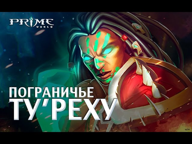 Prime World (видео)