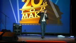 видео Отзыв о страховой компании «МАКС»