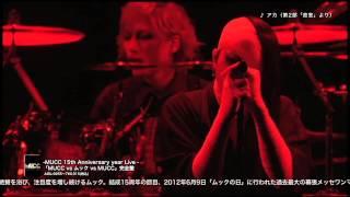 "MUCC Tour 2013 ""Shangri-La""開催中! http://www.55-69.com/tour2013/ ..."