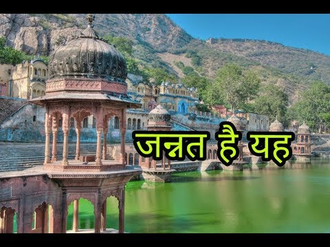 Rajasthan Ka Swarg Alwar City Sillyshade Lake