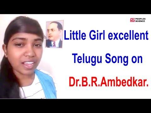 Little girl excellent  Telugu Song on Dr.B.R.Ambedkar.