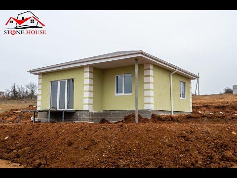 Купить одноэтажный жилой дом  в Севастополе от компании StoneHouse