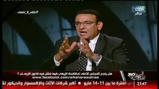 المصرى أفندى 360   هل سينجح المجلس الأعلى لمكاحة الإرهاب