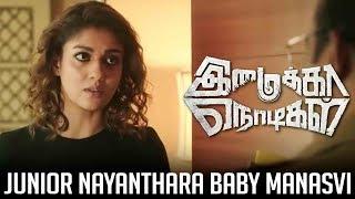 Junior Nayanthara Baby Manasvi | Comedy Scene | Imaikkaa Nodigal  | In Cinemas Now