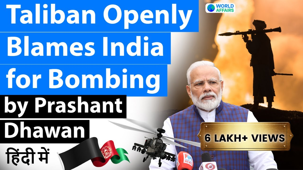 Taliban  Openly Blames India for Bombing