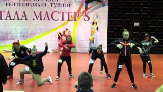 Чемпионат ЦФО