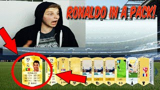 FIFA 16: CRISTIANO RONALDO IN A PACK!! - FIFA 16 PACK OPENING ULTIMATE TEAM (DEUTSCH)
