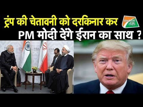 भारत-ईरान बातचीत पर