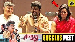 Jaggesh Premier Padmini Movie 50 Days Success Meet Full Ramesh Indra Shruti Naidu
